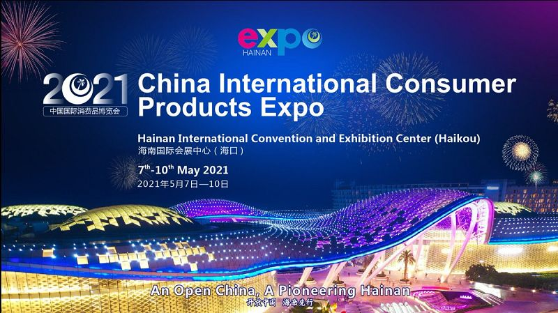 Overseas brands take up 80 percent of exhibition area at Hainan intl expo