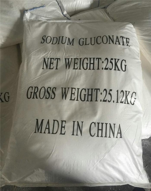 Sodium Gluconate(Food grade)